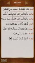 Screenshot_2015-06-28-22-54-36_0