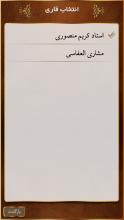 Screenshot_2015-06-28-22-54-48_0