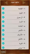 Screenshot_2015-06-28-22-54-54_0