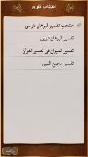 Screenshot_2015-06-28-22-54-58_0