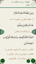 Screenshot_2015-12-06-19-56-54