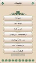 Screenshot_2015-12-06-19-58-12