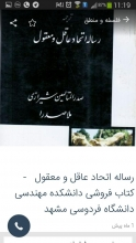 manbook_5