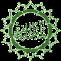 Fatimah_Calligraphy