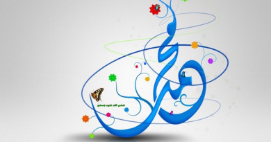 متن تبریک هفته وحدت | هفته وحدت گرامی باد
